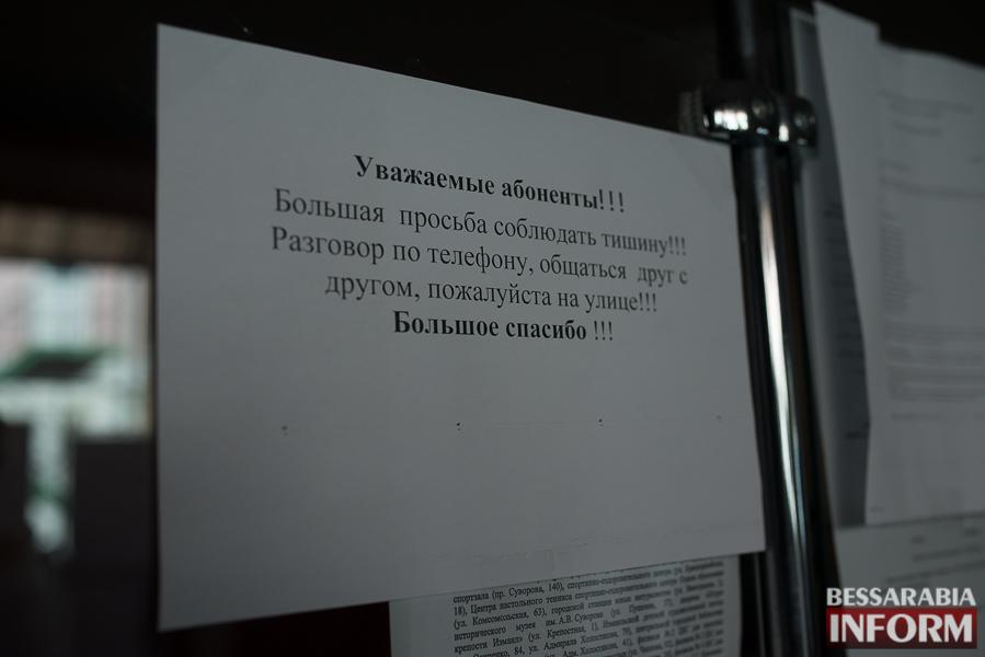 SME_2811 В абонотделе Измаильского газового хозяйства журналистов послали...к Яценюку