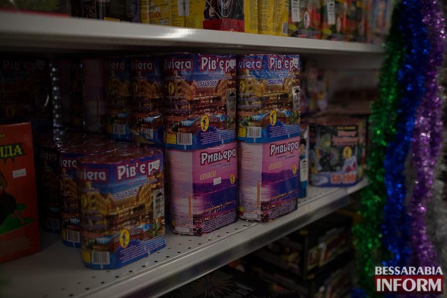 SME_5986 Измаил: ТОП-5 торговых точек для новогоднего шоппинга (ФОТО)