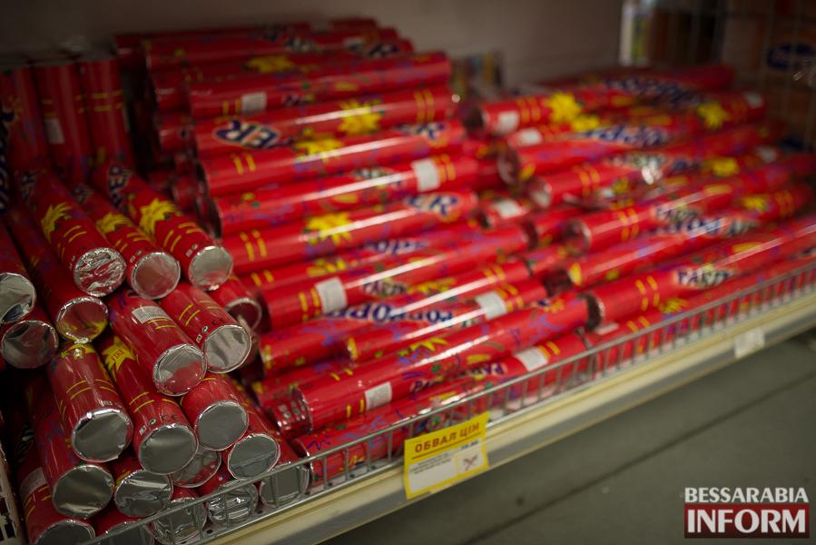 Измаил: ТОП-5 торговых точек для новогоднего шоппинга (ФОТО)