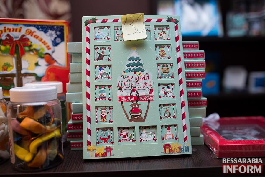 SME_6045 Измаил: ТОП-5 торговых точек для новогоднего шоппинга (ФОТО)
