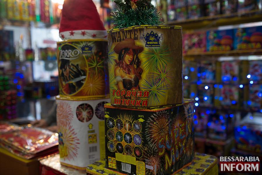 SME_6140 Измаил: ТОП-5 торговых точек для новогоднего шоппинга (ФОТО)