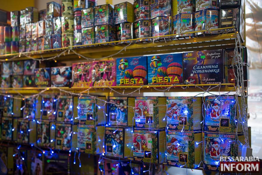 SME_6141 Измаил: ТОП-5 торговых точек для новогоднего шоппинга (ФОТО)