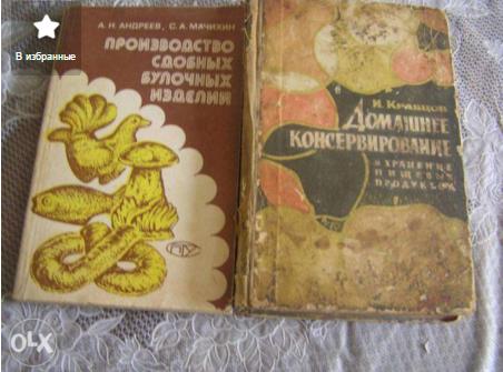 Сделано своими руками: самые необычные вещи, которые можно купить в Одесской области