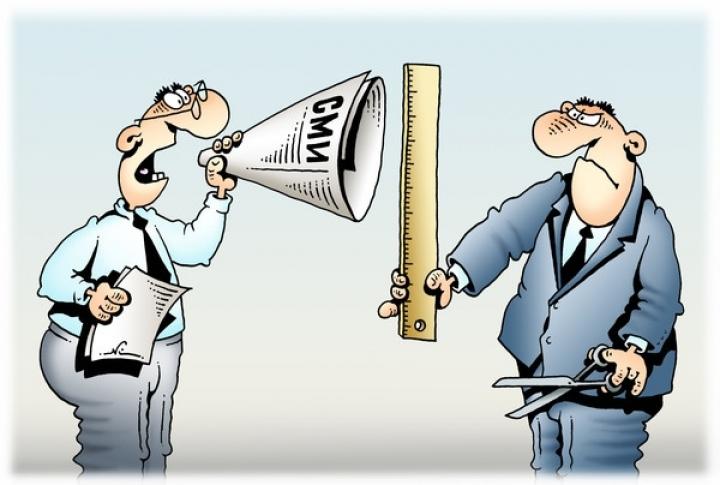 Штраф за слухи или срок за статью. Что придумали в Верховной Раде