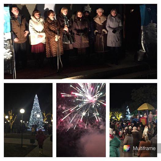 Как Килия отпраздновала Новый год