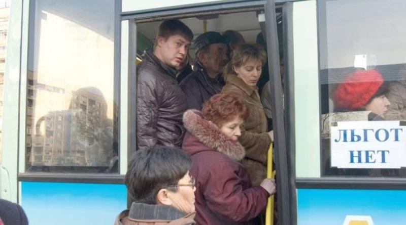 Что Льготные категории при проезде в маршрутке Лисе, протестовал