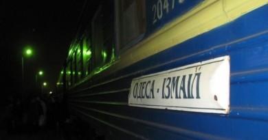 Вдоль Черноморского побережья Бессарабии: планируется запуск нового поезда «Одесса — Измаил — Одесса»