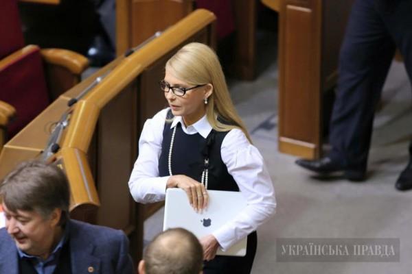 006fb89f2b9ba8c20b02517c8401658f Юлия Тимошенко сменила имидж (фото)