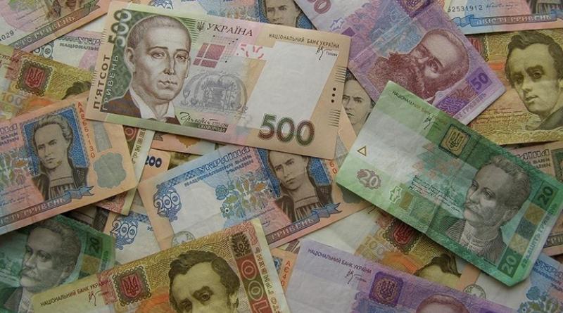 Украинские деньги фото 50 копеек 1998 цена