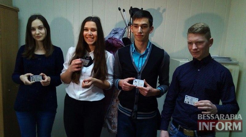 56b21de80b02f_3XQXj59RHRY Первые измаильчане получили  ID-паспорта (фото)
