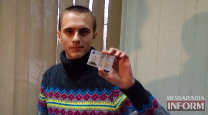 56b21de810e5b_P9euLOYYO5k Первые измаильчане получили  ID-паспорта (фото)