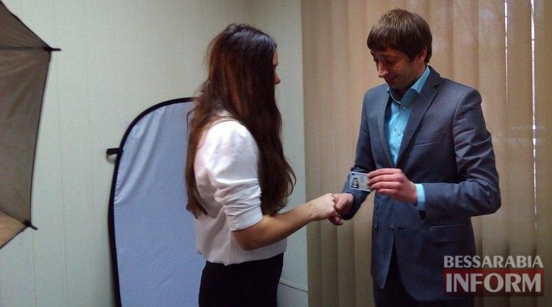 56b21de8113a9_WxfJCZFxwhA Первые измаильчане получили  ID-паспорта (фото)