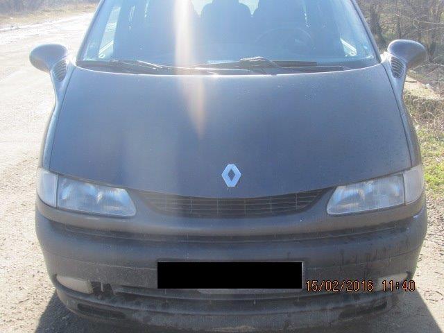 Болградский район: пограничники конфисковали автомобиль с болгарскими номерами