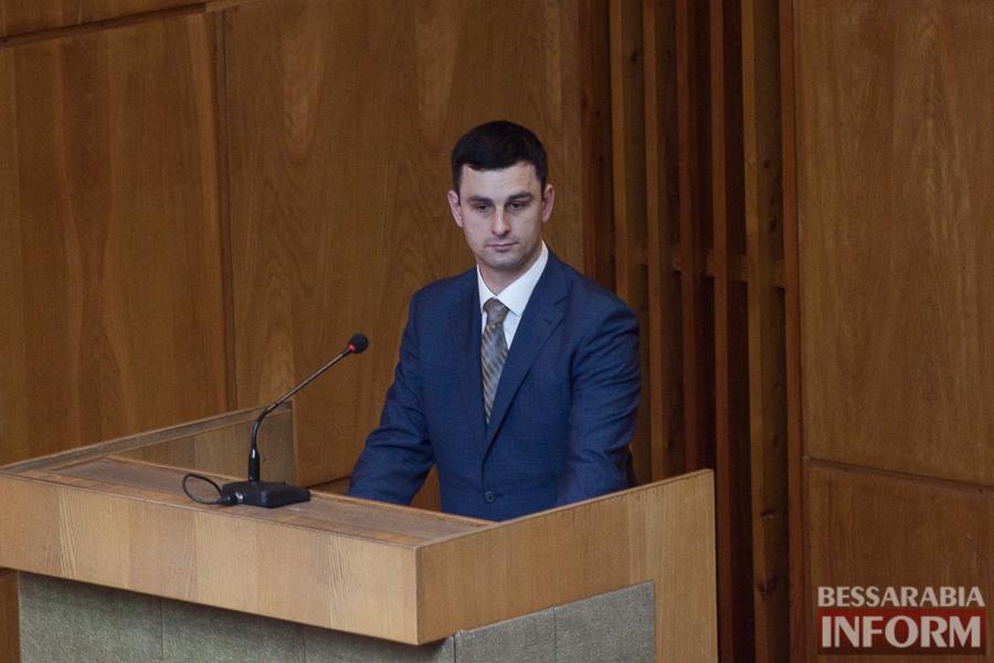 Сессия Измаильского горсовета - депутаты впервые голосовали поименно
