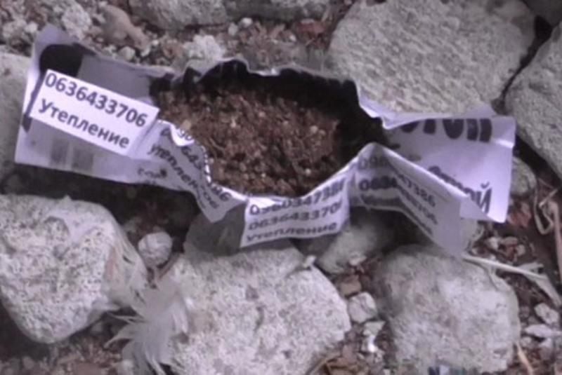 Белгород-Днестровский: полицейские накрыли нарколабораторию (фото)
