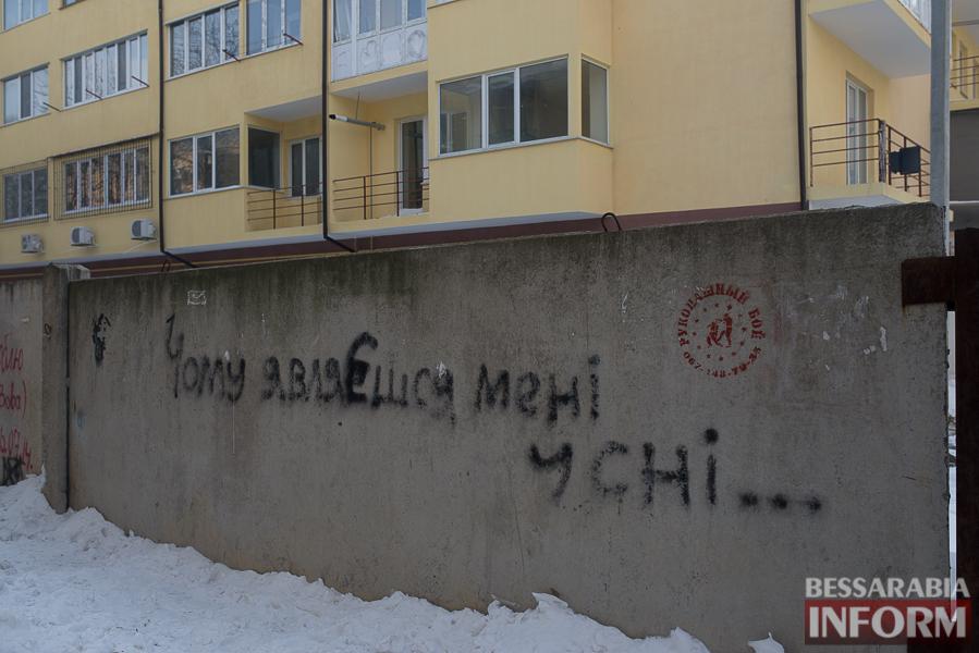 Измаил - город романтиков (фоторепортаж)