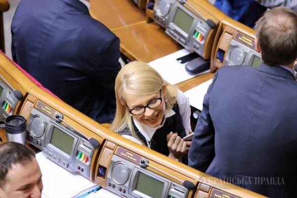 Юлия Тимошенко сменила имидж (фото)