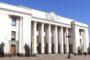 Парламент одобрил Закон о независимости бюджетов ОТГ: что изменится