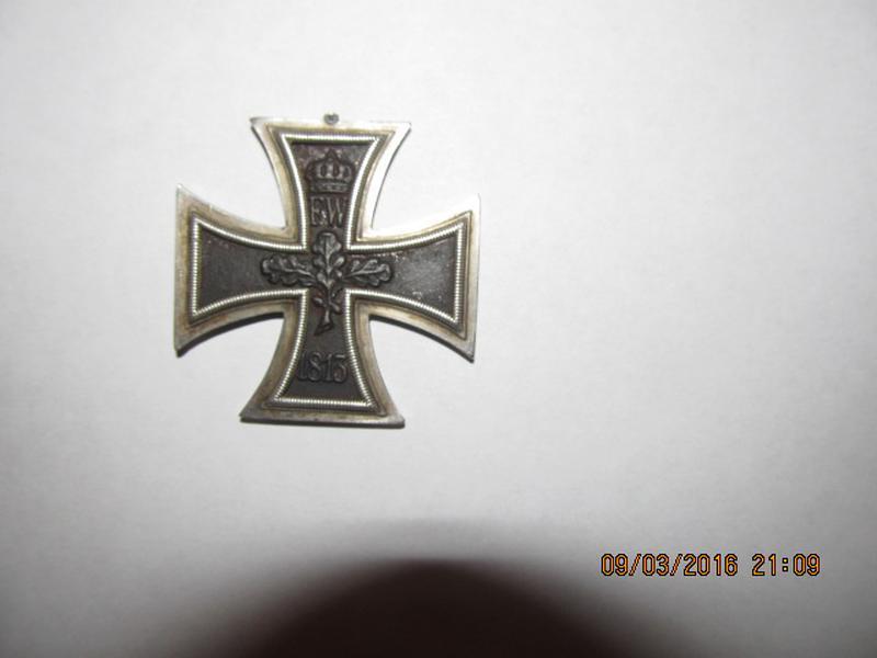 Белгород-Днестровские пограничники не дали вывезти из страны крест и печать времен Третьего рейха