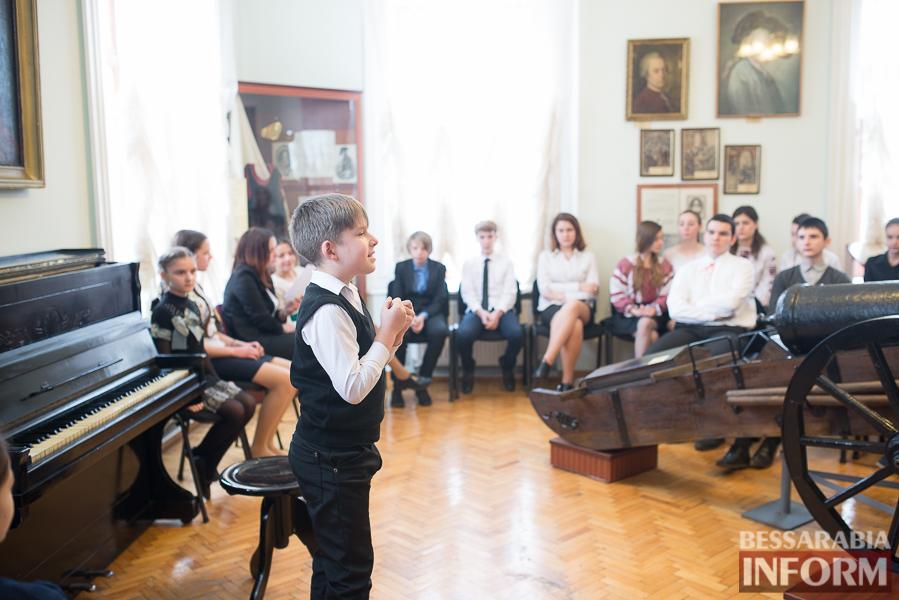 SME_0206 Измаил: музыкально-поэтическая встреча к 145-летнему юбилею Леси Украинки