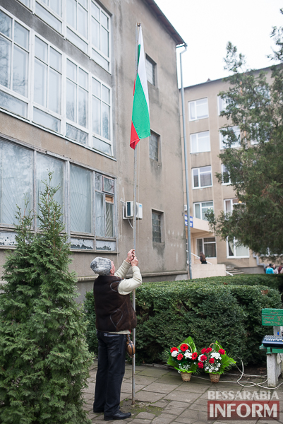 SME_8925 Болгары Бессарабии отмечают день освобождения Болгарии от Османского ига (фото)
