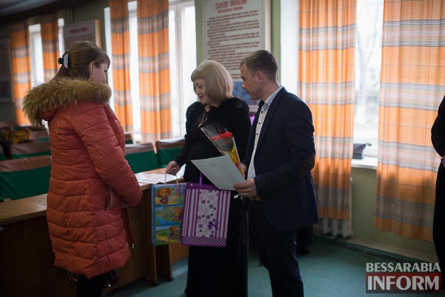 SME_8993 Измаил: жены участников АТО получили награды и подарки (фото)