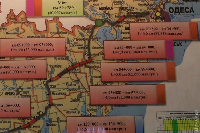 Ремонт трассы Одесса-Рени начнется уже на следующей неделе (видео)