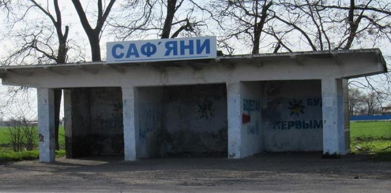 13133337_509504919235476_5841916830872128171_n-e1461965317182 Измаильский р-н: в селе Сафьяны появилась креативная автобусная остановка (фото)