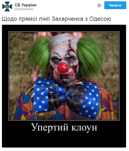 """23456 СБУ потролила главаря """"ДНР"""" Захарченко и его прямую линию с жителями Одессы и Бессарабии"""