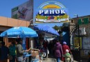 На Измаильском рынке цыганки-карманницы избили беременную женщину: она в больнице