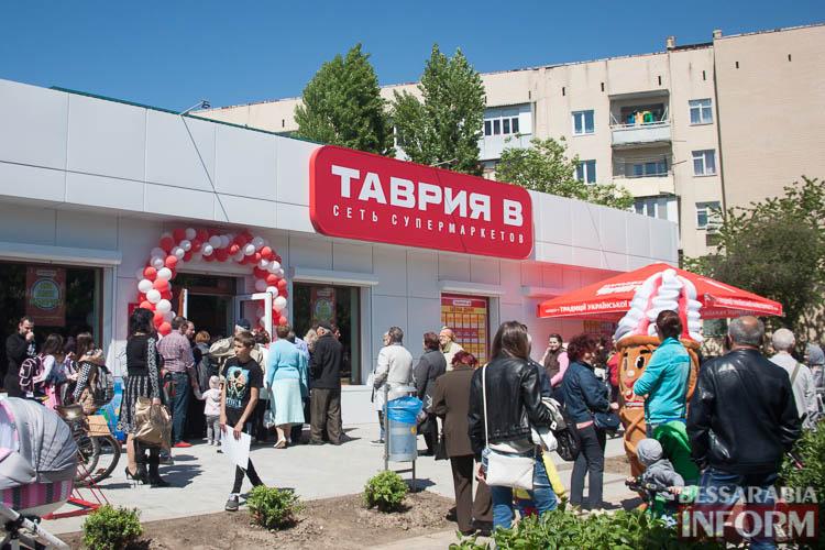 В Измаиле состоялось открытие нового супермаркета (ФОТО)