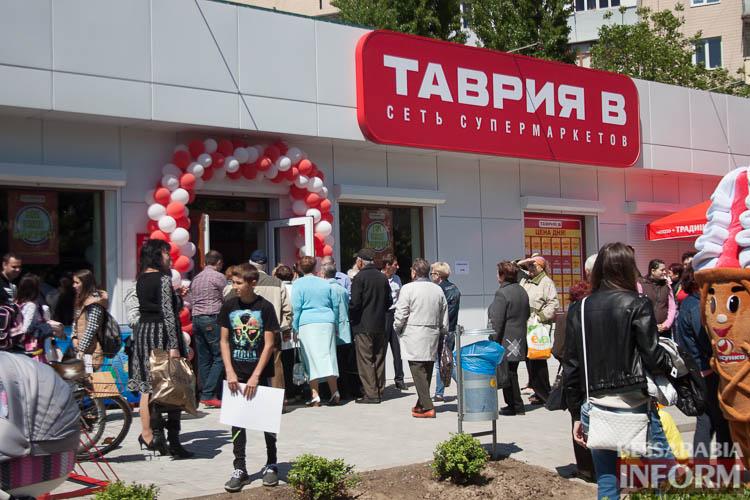 IMG_0518 В Измаиле состоялось открытие нового супермаркета (ФОТО)