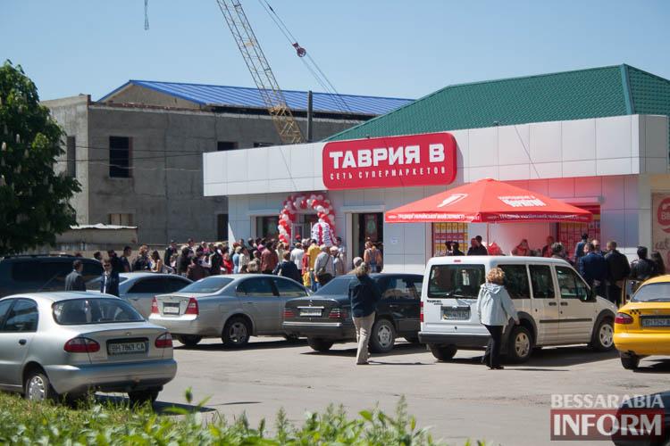 IMG_0524 В Измаиле состоялось открытие нового супермаркета (ФОТО)