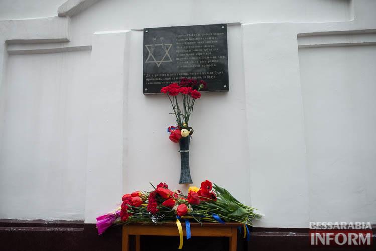 В Измаиле почтили память замученных в лагерях смерти евреев (ФОТО)