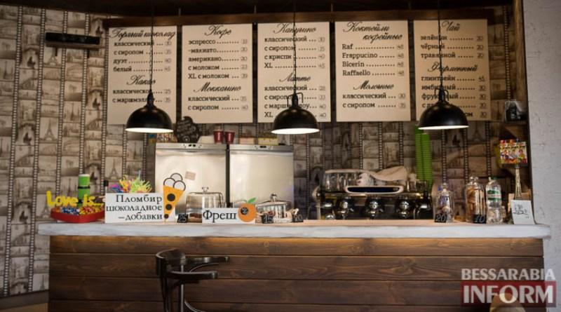 Спецрепортаж: ТОП-5 кофеен Измаила по версии БессарабияINFORM (фото)