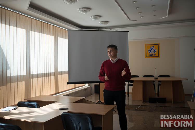 SME_8902 Измаил: в ИГГУ студентов обучали борьбе с коррупцией в вузах