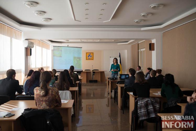 Измаил: в ИГГУ студентов обучали борьбе с коррупцией в вузах