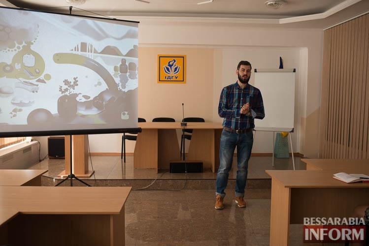 SME_8914 Измаил: в ИГГУ студентов обучали борьбе с коррупцией в вузах