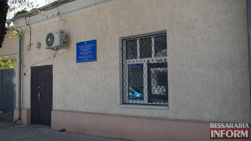 SME_9954 Измаильский районный Центр по предоставлению админуслуг - когда заработает и где будет находиться