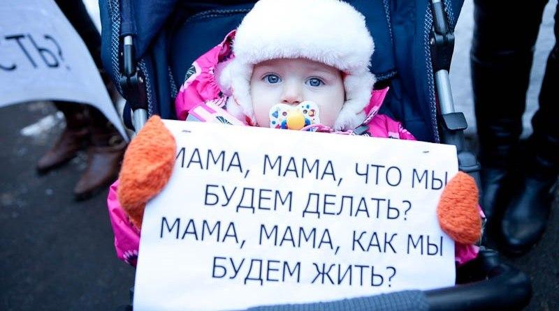 уже Льготы для разведенных матерей с детьми снова