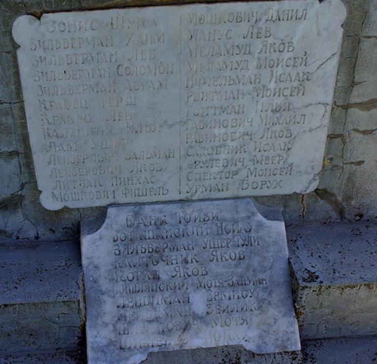 В Болграде обнаружена заброшенная братская могила жертв Холокоста (фото)