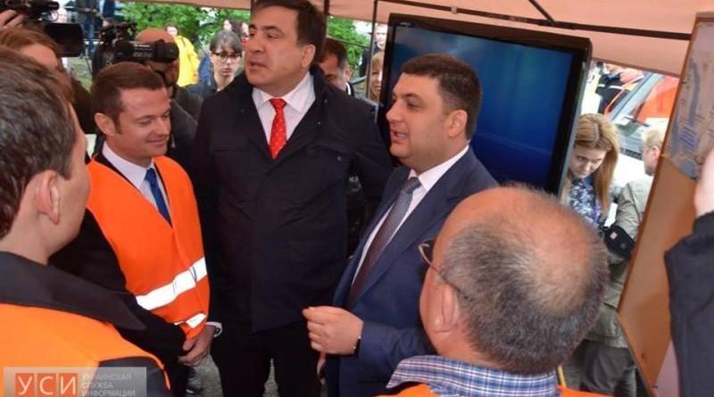 Гройсман Саакашвили