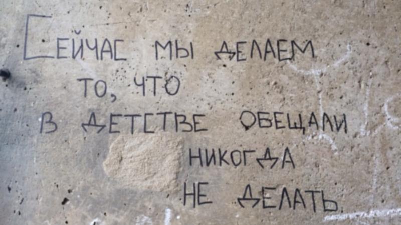 Группы смерти в соц.сетях: почему дети «выпиливаются» из жизни и как им помочь? (18+)