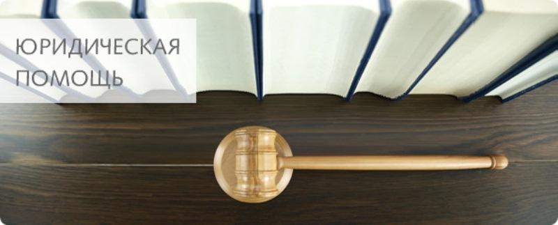 момент консультация юриста по семейному праву в волгограде обдавал