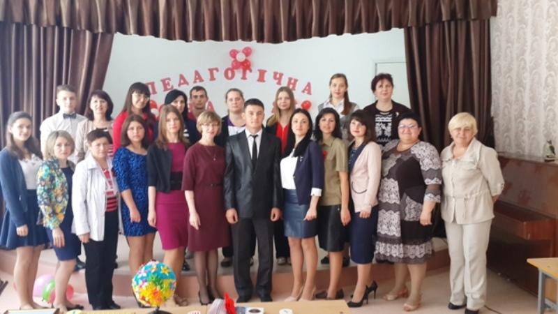 41 Молодые педагоги Измаильщины скрестили указки (фото)