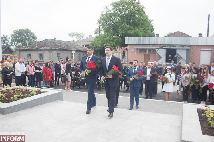 Измаил отметил День памяти и примирения (фоторепортаж)