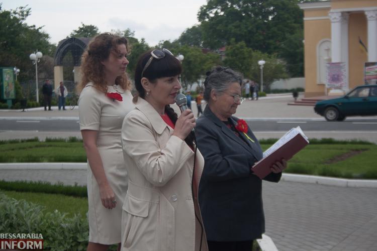 IMG_1177 Измаильские патриоты почтили память жертв Второй мировой войны (фото)