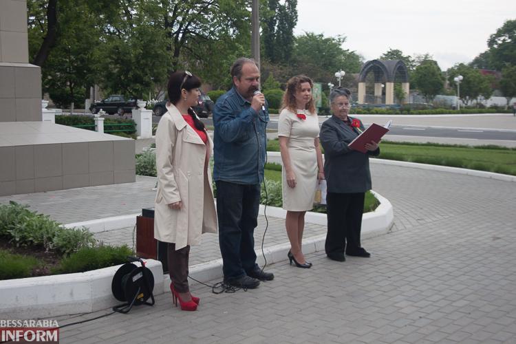 IMG_1184 Измаильские патриоты почтили память жертв Второй мировой войны (фото)