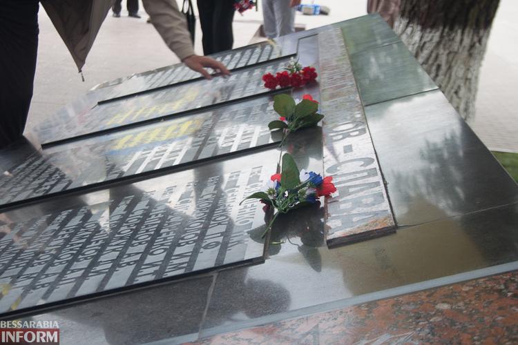 IMG_1231 Измаильские патриоты почтили память жертв Второй мировой войны (фото)