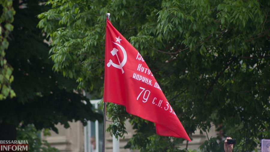 IMG_1961 День Победы в Измаиле: запрещенная символика и множество георгиевских лент (фото, видео)